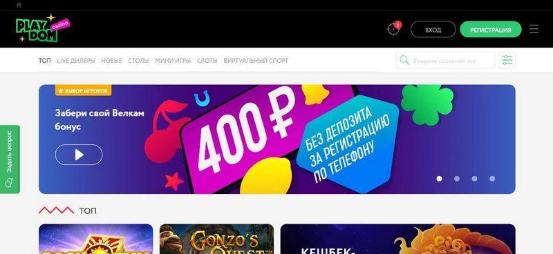 Плейді казино �� офіційний сайт