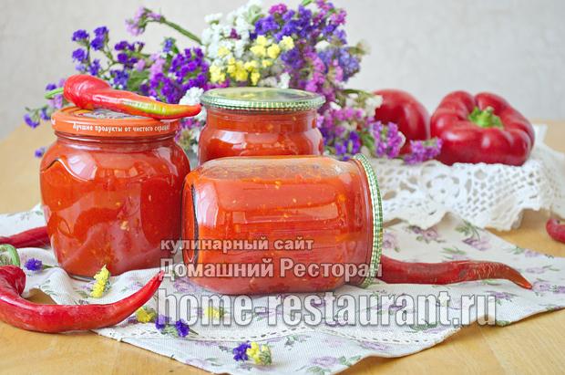 Заготовки з перцю на зиму; золоті рецепти