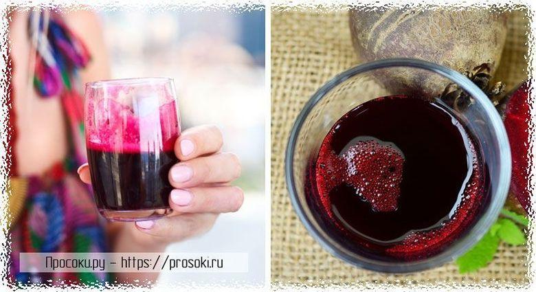 Як пити буряковий сік