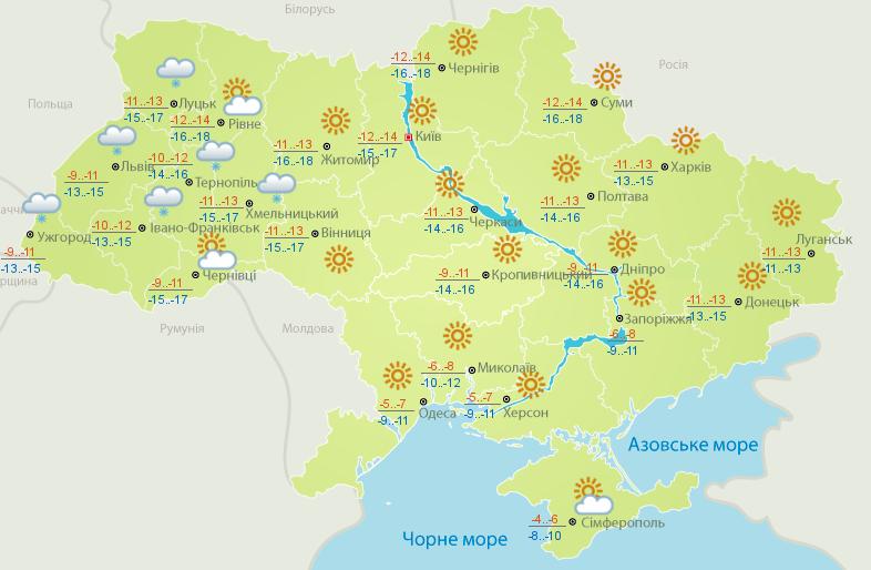 Синоптики розповіли, скільки днів в Україні протримаються сильні морози - новини