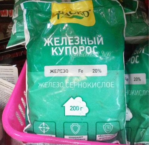 Залізний купорос - застосування в садівництві, норми витрат, інструкція